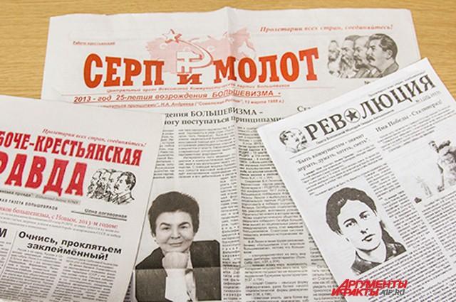 Người phụ nữ khiến cả Liên Xô dậy sóng, Bộ chính trị phải họp bất thường 2 ngày là ai? - Ảnh 2.