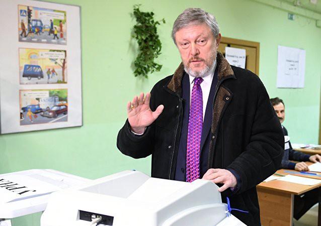 Bầu cử tổng thống Nga: Cử tri tại Anh không bị cản trở bỏ phiếu giữa căng thẳng ngoại giao - Ảnh 3.