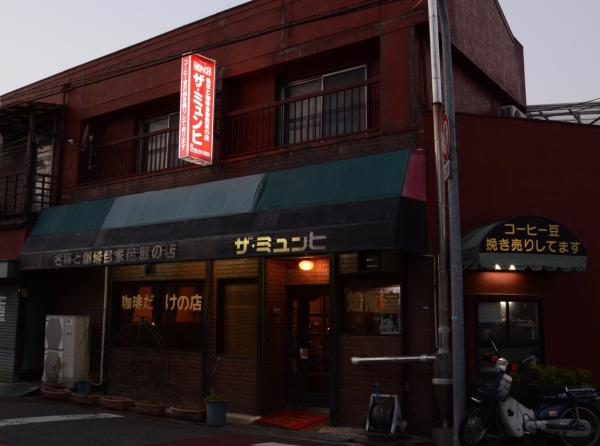 Sự 'sáng tạo tột bậc' của ẩm thực Nhật Bản: Cốc cafe 20 năm tuổi có mức giá hơn 20 triệu - Ảnh 1.