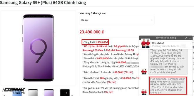 Galaxy S9 loạn giá tại Việt Nam - Ảnh 1.