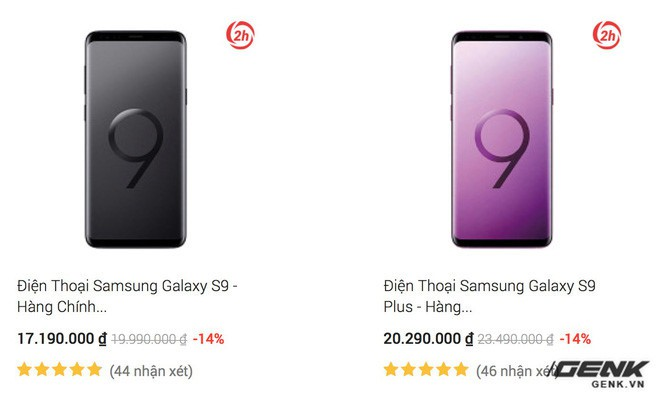 Galaxy S9 loạn giá tại Việt Nam - Ảnh 4.