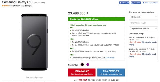 Galaxy S9 loạn giá tại Việt Nam - Ảnh 6.