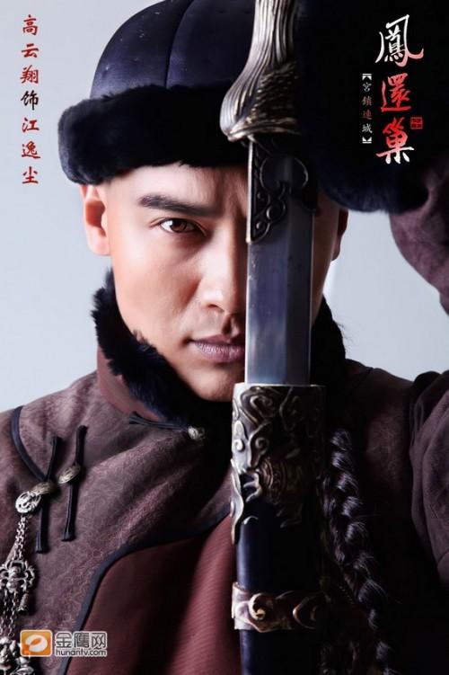 Trước scandal xâm hại tình dục, Cao Vân Tường đã nổi danh bởi những bộ phim này - Ảnh 9.