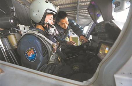 Không quân Trung Quốc tập trận dày đặc ở sườn Tây để chuẩn bị thống nhất Đài Loan? - Ảnh 3.