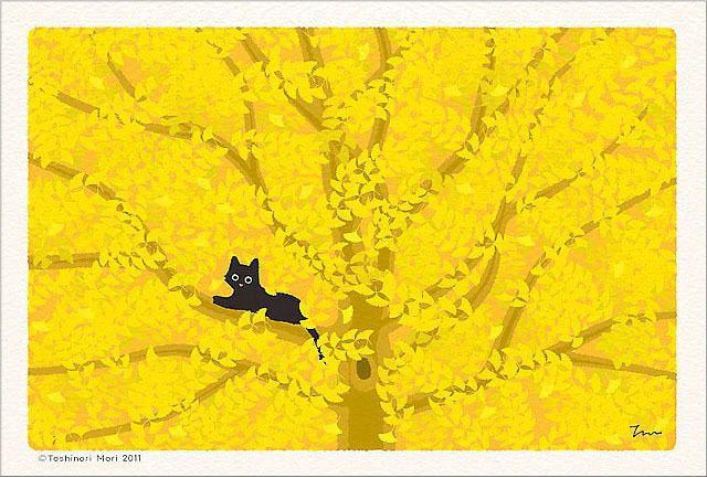 Cuộc đời của một chú mèo: Bộ tranh sẽ cho bạn biết khi rảnh lũ boss thường đi đâu, làm gì - Ảnh 8.