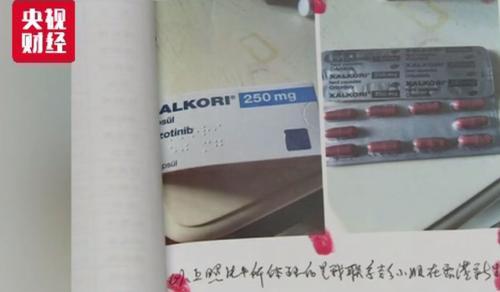 Vụ thuốc ung thư giả chấn động TQ: Có loại giá 700 triệu, lừa khắp 30 tỉnh mới bị lật tẩy - Ảnh 2.