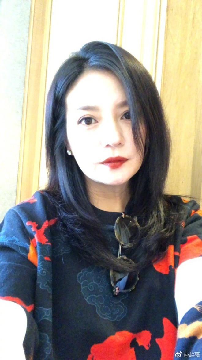 Gian lận chứng khoán, vợ chồng Triệu Vy chính thức nhận án phạt gần 1,2 tỷ đồng và cấm tham gia thị trường 5 năm - Ảnh 5.