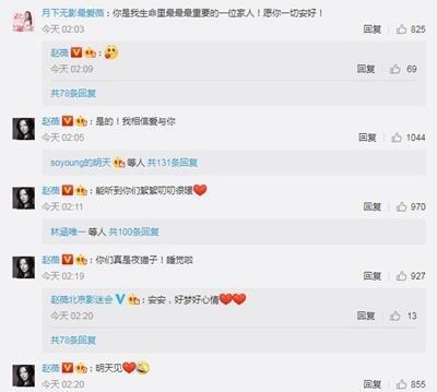 Gian lận chứng khoán, vợ chồng Triệu Vy chính thức nhận án phạt gần 1,2 tỷ đồng và cấm tham gia thị trường 5 năm - Ảnh 6.