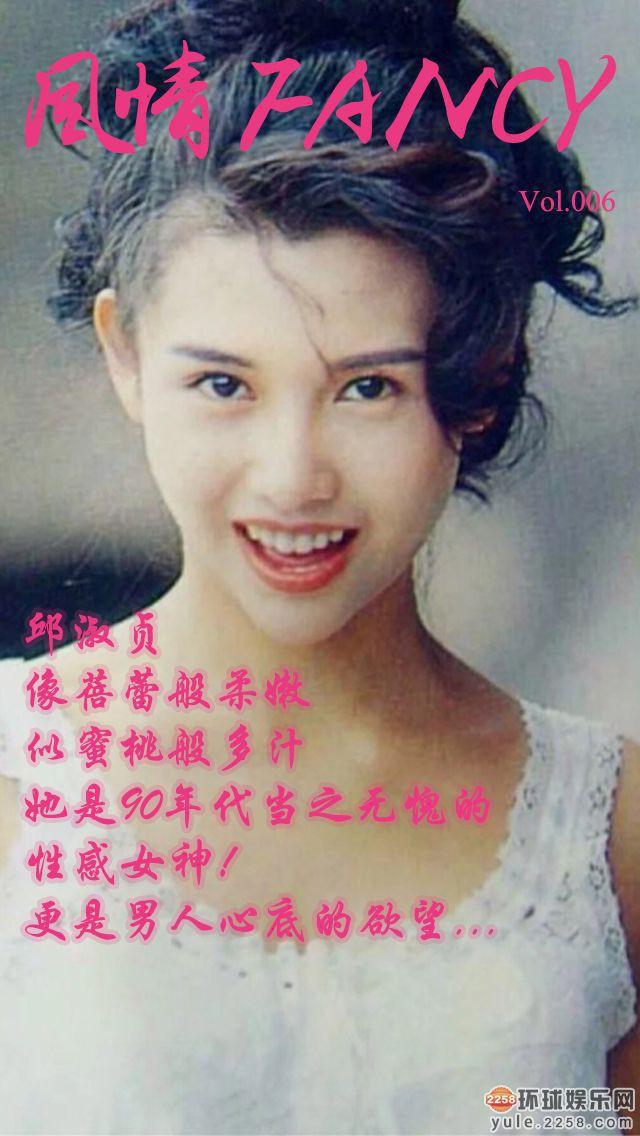 Còn nhỏ tuổi nhưng 3 cô con gái của những nữ thần phim 18+ một thời này đã trổ mã xinh đẹp không kém mẹ - Ảnh 19.
