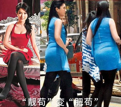 Chuyện đời Hoa hậu Trung Quốc 2 lần lộ ảnh nóng: Bị TVB hắt hủi vì quá béo, nay tìm được chân ái bên chồng đại gia - Ảnh 11.