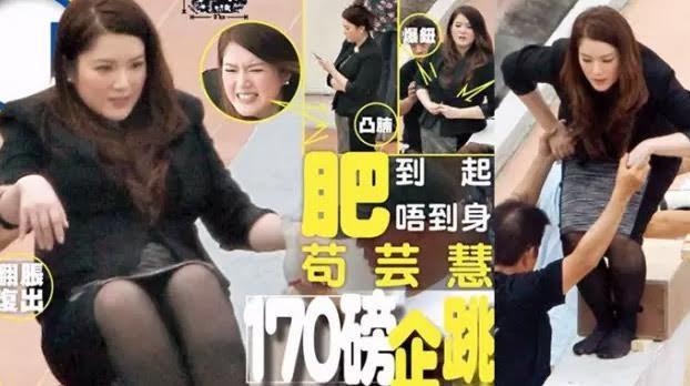 Chuyện đời Hoa hậu Trung Quốc 2 lần lộ ảnh nóng: Bị TVB hắt hủi vì quá béo, nay tìm được chân ái bên chồng đại gia - Ảnh 13.