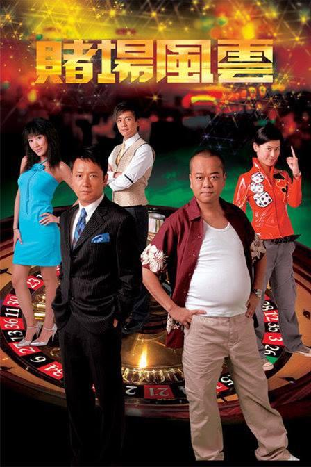 Âu Dương Chấn Hoa: Dù ai nói ngược nói xuôi, anh vẫn là 'ông vua' của màn ảnh nhỏ TVB - Ảnh 13.