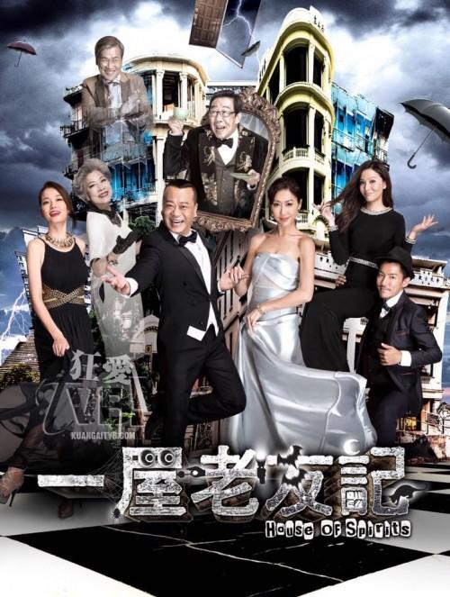 Âu Dương Chấn Hoa: Dù ai nói ngược nói xuôi, anh vẫn là 'ông vua' của màn ảnh nhỏ TVB - Ảnh 17.