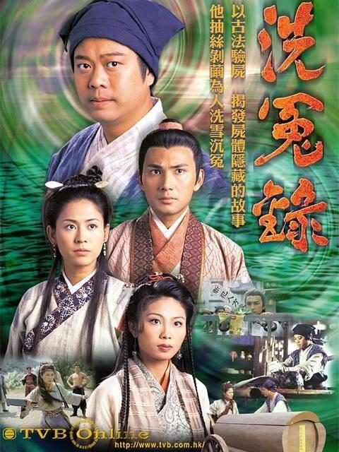 Âu Dương Chấn Hoa: Dù ai nói ngược nói xuôi, anh vẫn là 'ông vua' của màn ảnh nhỏ TVB - Ảnh 3.
