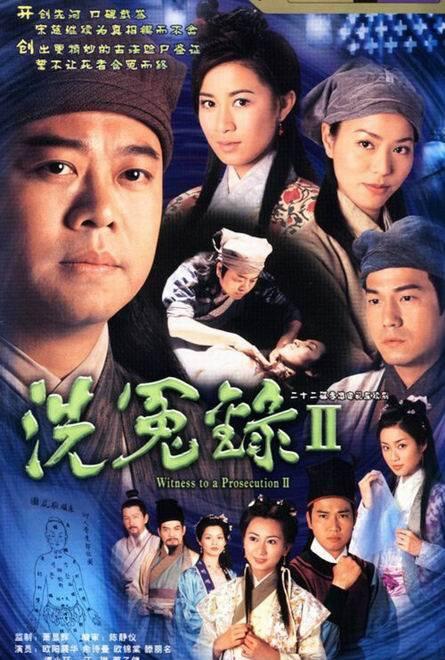 Âu Dương Chấn Hoa: Dù ai nói ngược nói xuôi, anh vẫn là 'ông vua' của màn ảnh nhỏ TVB - Ảnh 4.