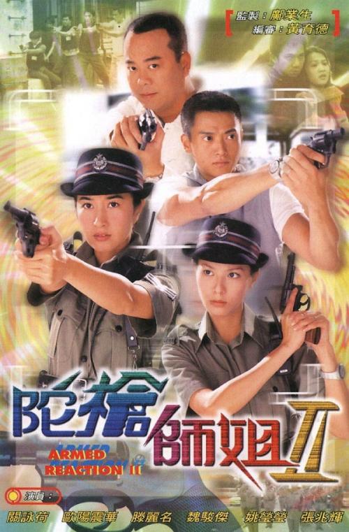 Âu Dương Chấn Hoa: Dù ai nói ngược nói xuôi, anh vẫn là 'ông vua' của màn ảnh nhỏ TVB - Ảnh 5.