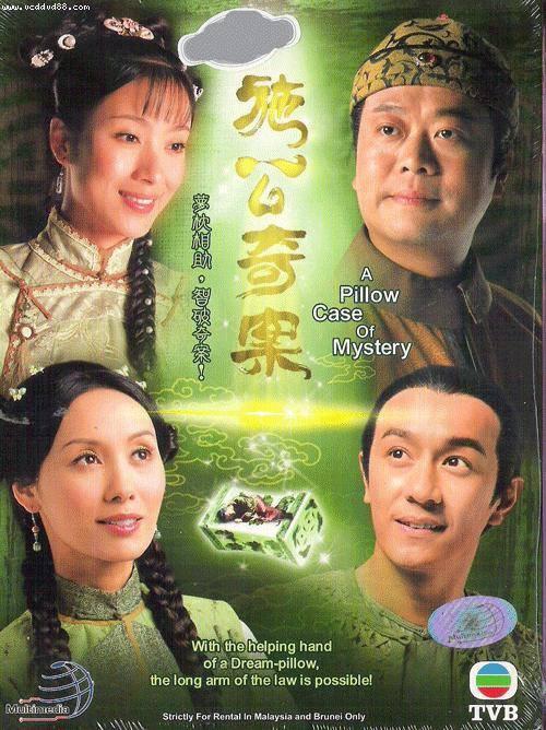 Âu Dương Chấn Hoa: Dù ai nói ngược nói xuôi, anh vẫn là 'ông vua' của màn ảnh nhỏ TVB - Ảnh 8.