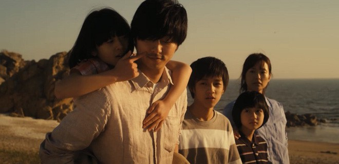 Vụ ấu dâm bị quên lãng: Một bộ phim khơi lại nỗi đau và 50.000 chữ ký đòi xét xử lại khiến Hàn Quốc phải sửa luật tội phạm tình dục - Ảnh 1.