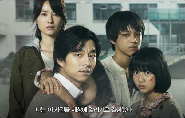 Vụ ấu dâm bị quên lãng: Một bộ phim khơi lại nỗi đau và 50.000 chữ ký đòi xét xử lại khiến Hàn Quốc phải sửa luật tội phạm tình dục - Ảnh 6.