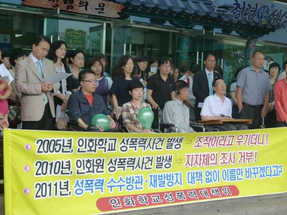 Vụ ấu dâm bị quên lãng: Một bộ phim khơi lại nỗi đau và 50.000 chữ ký đòi xét xử lại khiến Hàn Quốc phải sửa luật tội phạm tình dục - Ảnh 8.