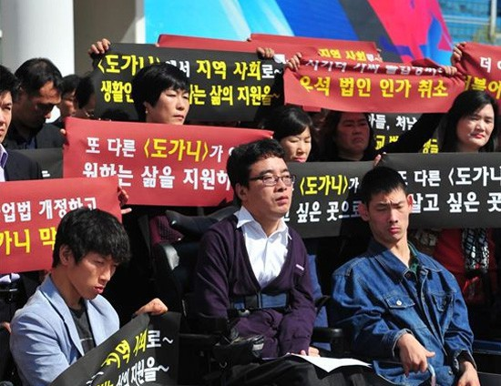 Vụ ấu dâm bị quên lãng: Một bộ phim khơi lại nỗi đau và 50.000 chữ ký đòi xét xử lại khiến Hàn Quốc phải sửa luật tội phạm tình dục - Ảnh 9.
