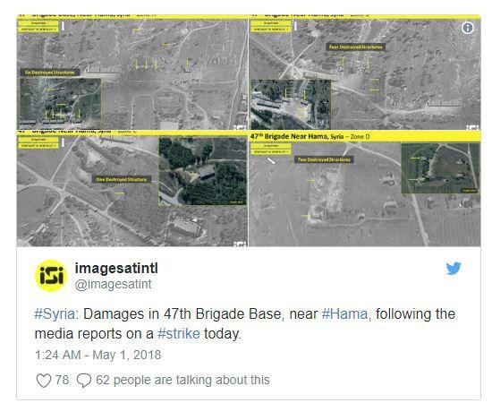 Vụ tập kích 29/4: F-15 Israel giả dạng tiêm kích Mỹ, khiến PK Nga-Syria không dám ho he? - Ảnh 1.