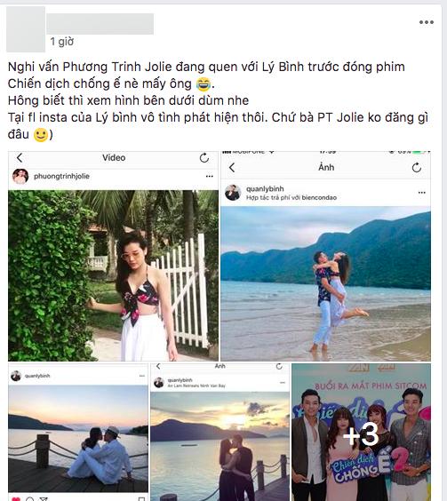 Phương Trinh Jolie đang hẹn hò với nam diễn viên điển trai, body sáu múi của Chiến dịch chống ế? - Ảnh 1.