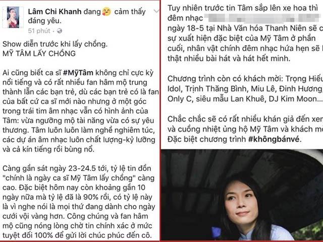 Mỹ Tâm nói gì trước thông tin sắp lấy chồng mà Lâm Khánh Chi chia sẻ? - Ảnh 1.