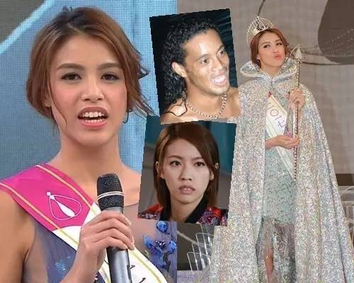Hoa hậu xấu nhất lịch sử bị TVB hắt hủi, phải rời khỏi Hong Kong - Ảnh 4.