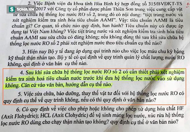 Nóng: Luật sư phát hiện Bộ Y tế sửa câu hỏi của cơ quan điều tra, tạo cơ sở định tội cho BS Lương - Ảnh 2.