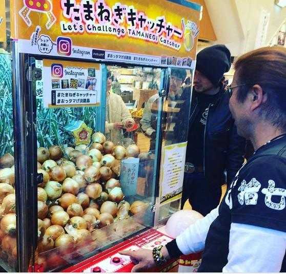 [PHOTO STORY] - 13 điều điên rồ chỉ có ở Nhật Bản - Ảnh 10.