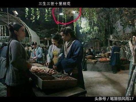 Lỗi cẩu thả trong phim cổ trang: Xuất hiện bóng đèn, vòng đu quay khổng lồ - Ảnh 3.