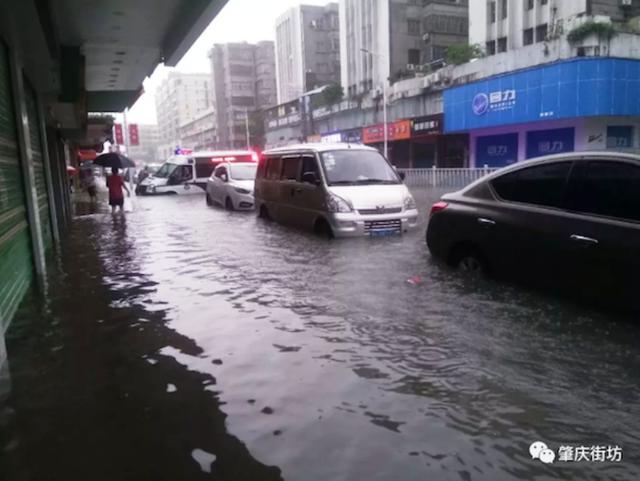 Bão Ewiniar gây thiệt hại nặng nề tại Trung Quốc - Ảnh 4.