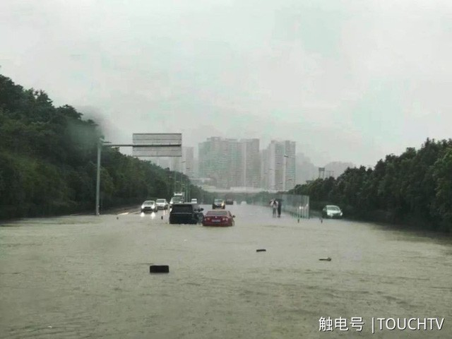 Bão Ewiniar gây thiệt hại nặng nề tại Trung Quốc - Ảnh 5.