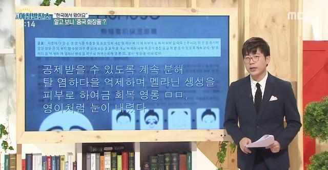 Đài truyền hình Hàn Quốc: Hầu hết một vài dòng chữ tiếng Hàn trên sản phẩm của Mumuso là vô nghĩa, đưa ra cảnh báo NTD Việt Nam mua phải đồ nhái mà không biết - Ảnh 2.
