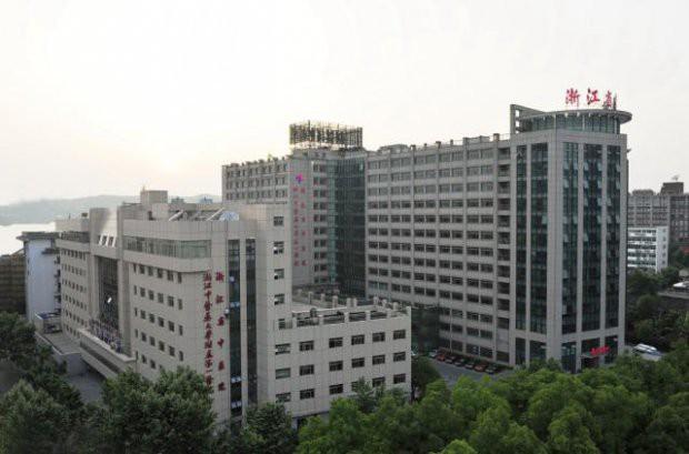 Bất cẩn, bác sĩ Trung Quốc gây lây nhiễm HIV cho 5 người - Ảnh 2.