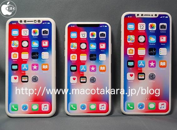 Nóng: Bộ ba iPhone mới của Apple trong năm 2018 đã lộ diện - Ảnh 1.