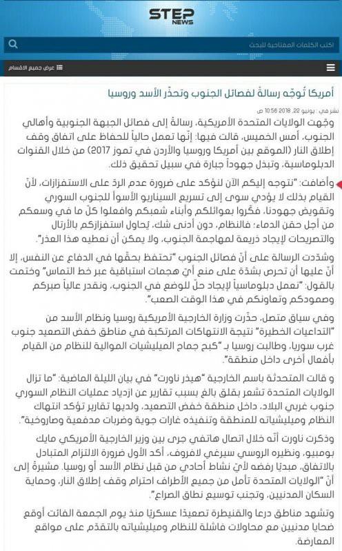 QĐ Syria tự do cay đắng bị Mỹ bỏ rơi ngay khi Nga trực tiếp dội bom xuống Daraa - Ảnh 2.
