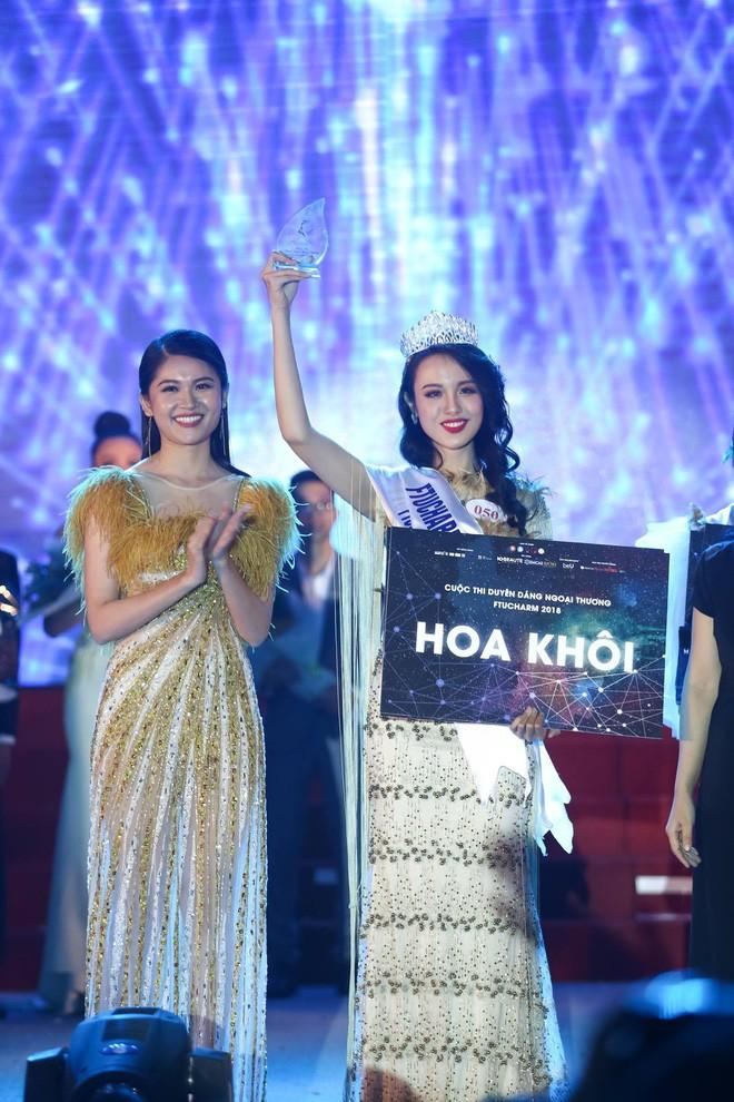 Nhan sắc đời thường của 3 nữ sinh Ngoại thương lọt vào chung kết Hoa hậu Việt Nam 2018 - Ảnh 1.