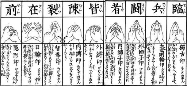 Giải mã kỹ thuật siêu đẳng của Ninja: Loại thép tôi luyện tinh thần chiến binh - Ảnh 1.