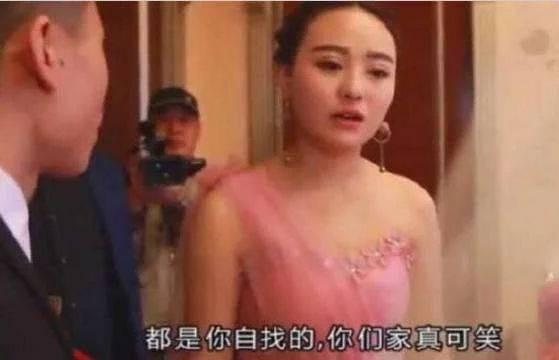 Nhà gái đòi thêm 1,7 tỷ trong đám cưới, phù dâu quay sang cầu hôn chú rể - Ảnh 4.