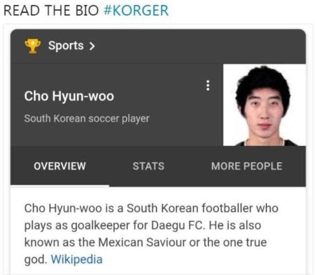 """Thủ môn Hàn Quốc được người Mexico """"phong thánh"""" vì thẳng tay loại Đức - Ảnh 2."""