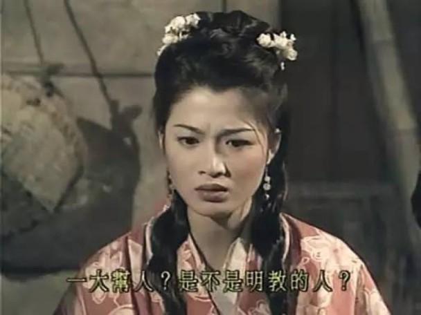 Dàn mỹ nhân Ỷ Thiên Đồ Long Ký TVB sau 18 năm: Chỉ 2 người có cuộc sống thập toàn thập mỹ, còn lại đánh mất hào quang chật vật sống qua ngày  - Ảnh 6.