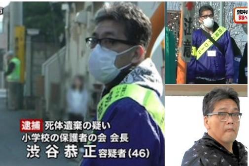 Bố bé Nhật Linh yêu cầu con mình được gọi đích danh tại tòa - Ảnh 1.