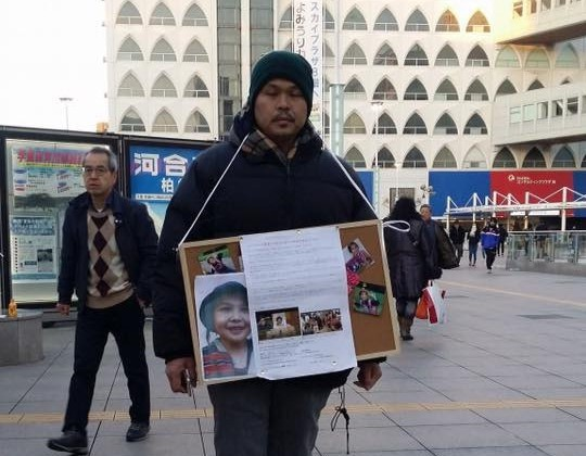 Hành trình gia đình bé Nhật Linh đi tìm công lý, đòi kẻ thủ ác phải đền tội - Ảnh 4.