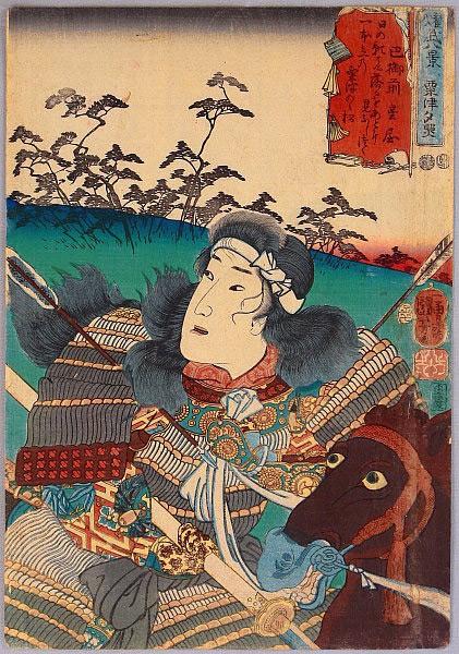 Nữ samurai hiếm hoi trong lịch sử Nhật Bản: Chém đầu 7 tướng địch ngay tại chiến trường - Ảnh 3.