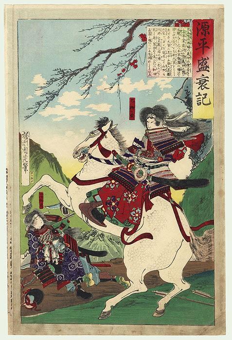 Nữ samurai hiếm hoi trong lịch sử Nhật Bản: Chém đầu 7 tướng địch ngay tại chiến trường - Ảnh 6.