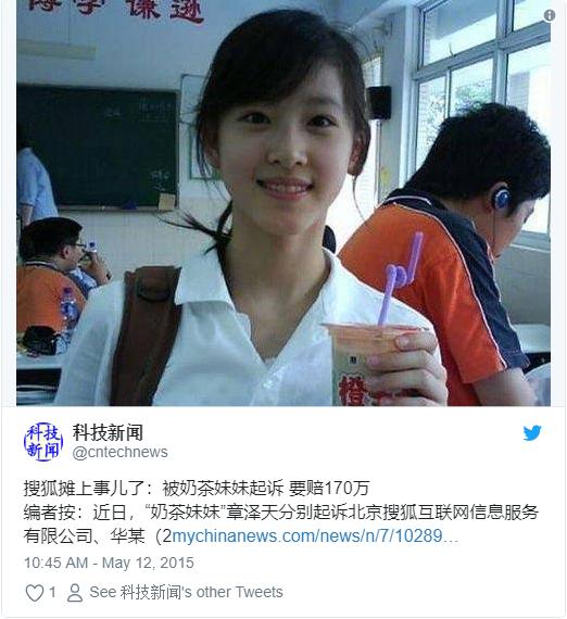 Chân dung cô gái xinh đẹp mới 25 tuổi đã là nữ tỷ phú trẻ tuổi nhất Trung Quốc - Ảnh 2.