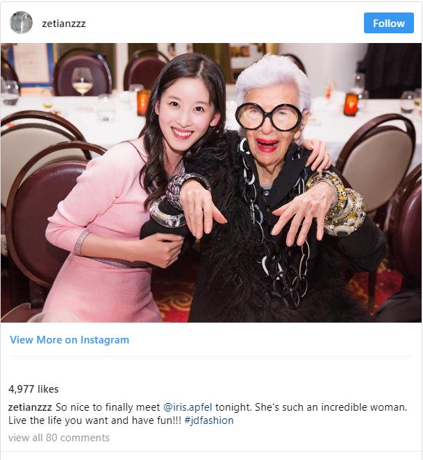 Chân dung cô gái xinh đẹp mới 25 tuổi đã là nữ tỷ phú trẻ tuổi nhất Trung Quốc - Ảnh 12.