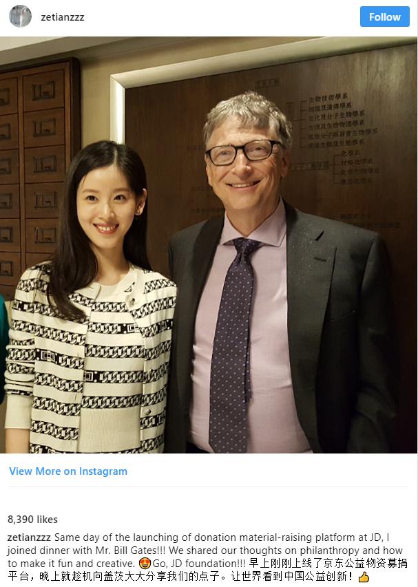 Chân dung cô gái xinh đẹp mới 25 tuổi đã là nữ tỷ phú trẻ tuổi nhất Trung Quốc - Ảnh 13.
